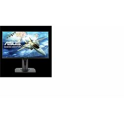 LED monitor VG255H