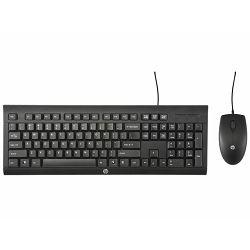 HP tipkovnica i miš H3C53AA