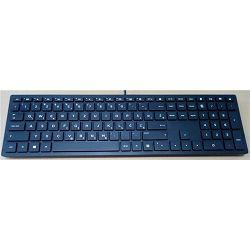 PC DOD HP Keyboard USB, Slim