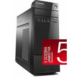 Lenovo stolno računalo S510 TW, 10KWS00G00