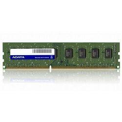 Memorija Adata DDR3 4GB 1333MHz, bulk