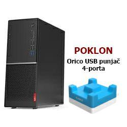 Lenovo ThinkCentre V530-15ICB Tower PC, Intel Core i5-8400, 8GB DDR4, 256GB SSD, Intel HD, G-LAN, Windows 10 Professional + tipkovnica/miš + POKLON Orico 4-portni USB punjač