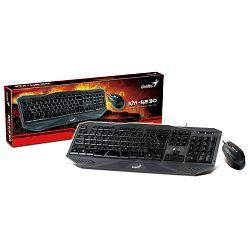 Genius Gaming KB-G230, tipkovnica i miš, USB