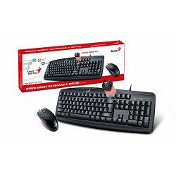 Genius Smart KM-200, tipkovnica+miš USB