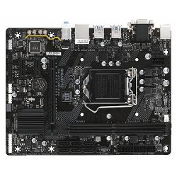 Gigabyte GA-B250M-D2V,1151,iB250,D4,S3,U3,DVI,VGA