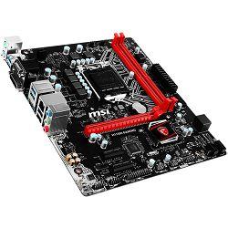 MSI Main Board Desktop H110 (S1151, DDR4, USB3.1, USB2.0, SATA III, HDMI, VGA, DVI, Audio, LAN) mATX Retail