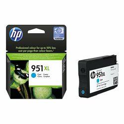 HP 951XL Cyan Ink za Officejet Pro 8100/8600