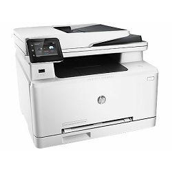 HP LJ Pro 200 color MFP M277dw, B3Q11A