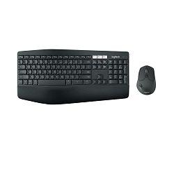 Logitech Combo MK850, bežična tipkovnica i miš