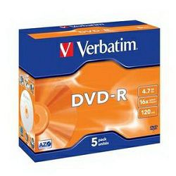 DVD-R 5JC/4.7GB/16×/MattSilver