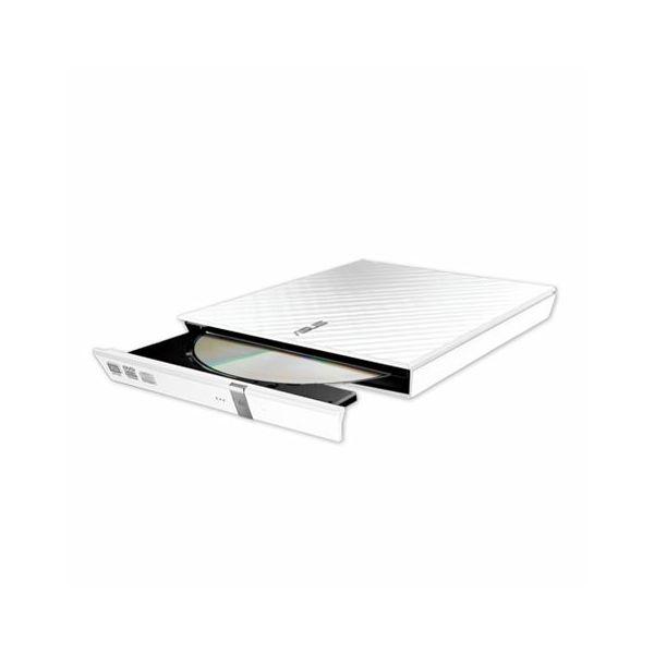 Eksterni optički uređaj Asus SDRW-08D2S-U LITE USB bijeli  90-DQ0436-UA161KZ