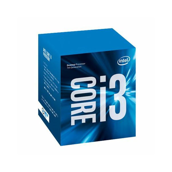 Procesor Intel Core i3 7100  BX80677I37100