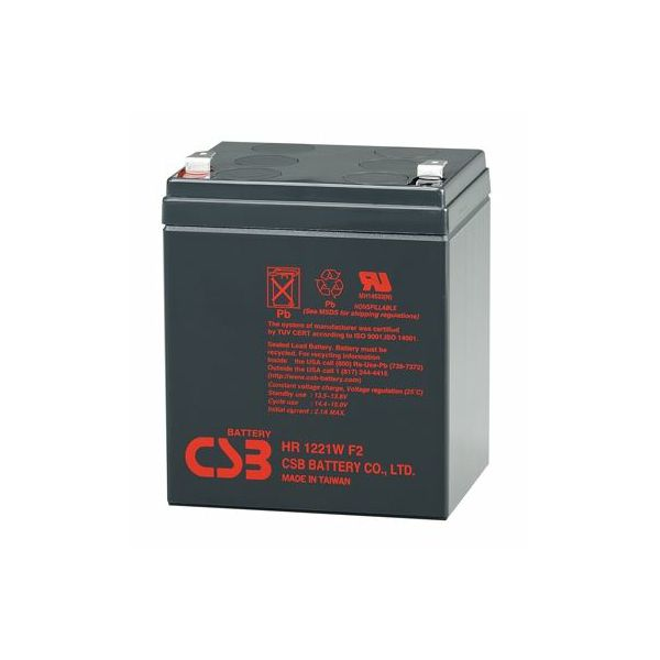 CSB baterija opće namjene HR1221W (F2 stopice)  HR1221WF2