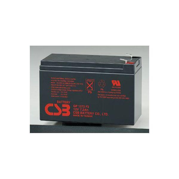 CSB baterija opće namjene GP1272 (F2)  GP1272F2