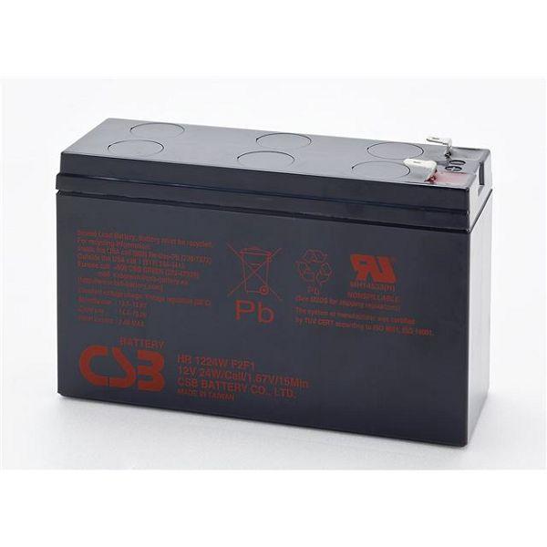 CSB baterija opće namjene HR1224W (F2F1)  HR1224WF2F1