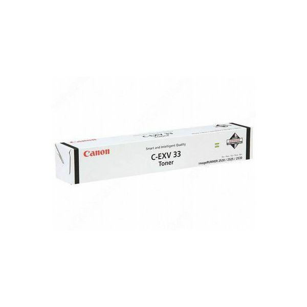 Canon C-EXV33  C-EXV33