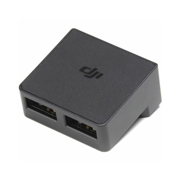 DJI MAVIC 2 Battery to Power Bank Adapter