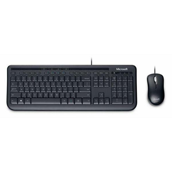 KB Wired Desktop 600 For Business, 3J2-00003  3J2-00003