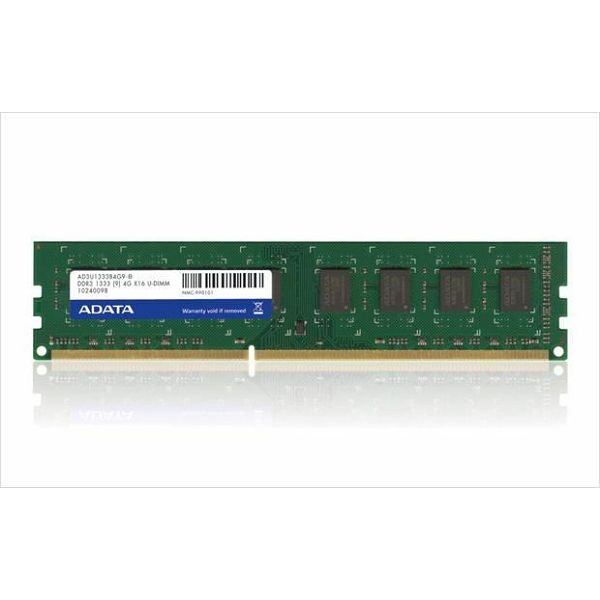 Memorija Adata DDR3 2GB 1600MHz, AD3U1600C2G11-B, bulk  AD3U1600C2G11-B
