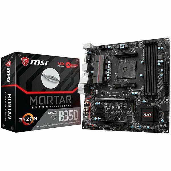 MSI Main Board Desktop B350 (SAM4, 4xDDR4, 2xPCI-Ex16, 2xPCI-Ex1, USB3.1, USB2.0, 4xSATA III, M.2, Raid, DP, DVI-D, HDMI, GLAN) mATX Retail