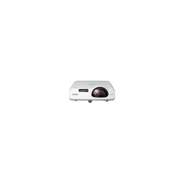 Projektor EB-525W  V11H672040