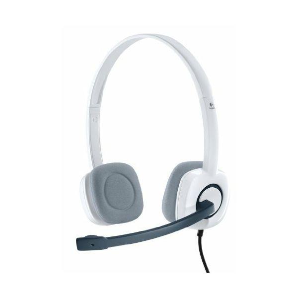 Slušalice H150 Coconut  981-000350