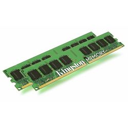 Memorija branded Kingston 4GB 1333MHz Single Rank Module